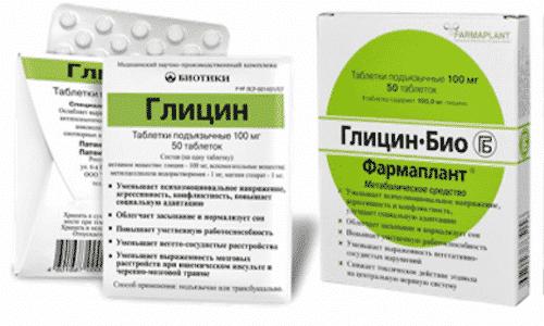 Врачи рекомендуют поддерживать тонус организма дополнительными препаратами, такими как Глицин или Глицин-Био