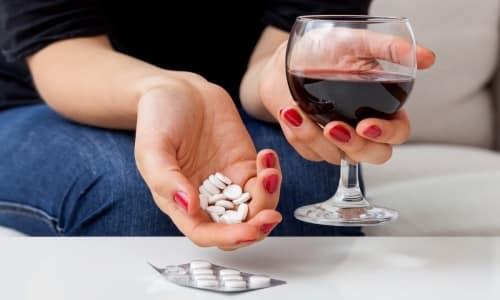 Лекарственное средство нельзя принимать совместно с алкогольными напитками