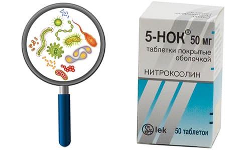 Лекарство отличается широким спектром действия и способно избирательно подавлять синтез ДНК болезнетворной бактерии