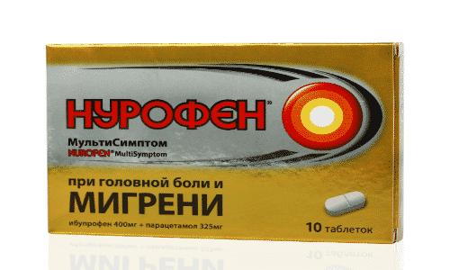 Нурофен относится к группе анальгезирующих комбинированных средств