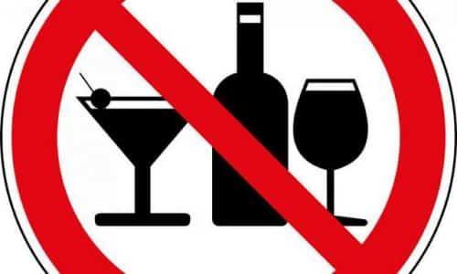На весь период лечения рекомендуется отказаться от употребления спиртных напитков