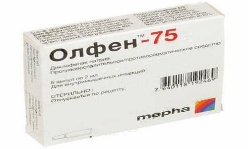Препарат следует хранить в условиях комнатной температуры и беречь от детей