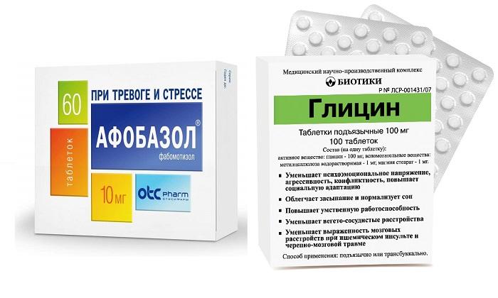 Что лучше глицин или. На что обратить внимание при выборе аналогов глицина