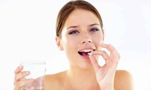 Таблетки предназначены для перорального приема внутрь