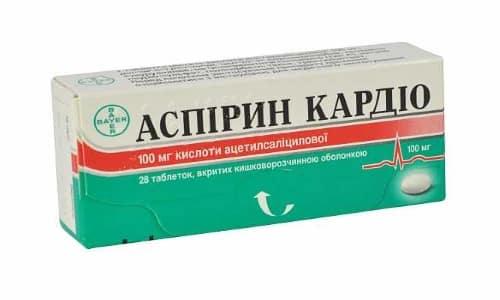 Аспирин представляет собой противовоспалительное нестероидное лекарственное средство