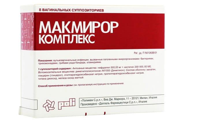 Макмирор от молочницы — parazit24