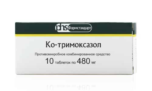 Ко-тримоксазол - это антибиотик противопротозойного действия, воздействующий на большинство штаммов патогенной микрофлоры