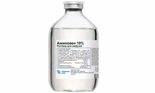 Аналогом лекарства является Аминовен