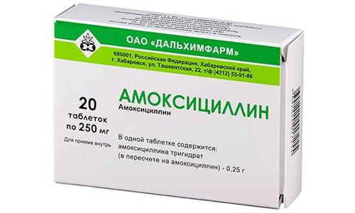В качестве аналога возможно применение препарата Амоксициллин