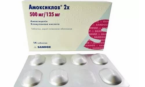 После того как было выяснено лучшее сочетание веществ для эффективности и безопасности терапии, был создан комбинированный препарат с соотношением антибиотика и клавуланата