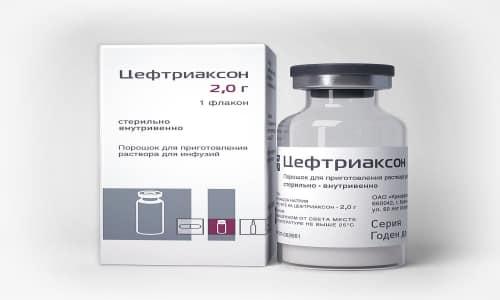 Лекарство выпускается в форме порошка, предназначенного для приготовления раствора