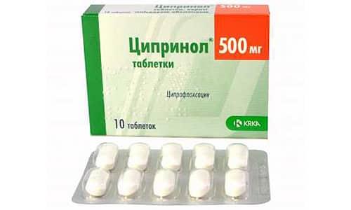 Таблетки Ципринол помещены в пластинки по 10 шт, в картонной коробке находится 1 или 2 пластинки