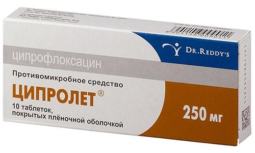 Аналогом препарата может выступать медикамент Ципролет