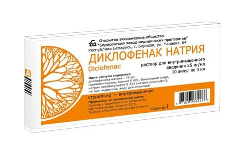 В составе ампулы есть действующее вещество - натрия диклофенак