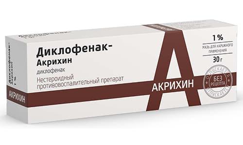 Диклофенак-Акрихин является обезболивающим и противовоспалительным средством для наружного применения