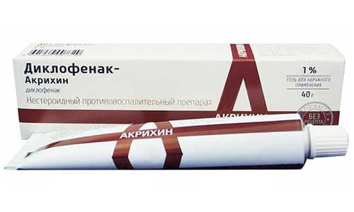 Средство Диклофенак-Акрихин производится в виде мази белого цвета, и геля белого цвета, упакованных в алюминиевые тубы