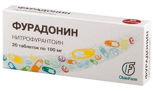 Фурадонин Авексима - это противомикробный лекарственный препарат, обладающий широким спектром воздействия