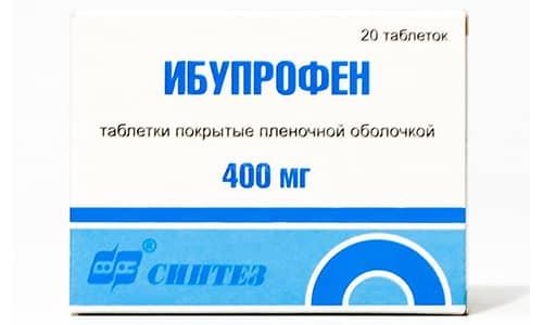 Препарат Ибупрофен 400 является популярным НПВС и используется для снятия болевого синдрома и воспаления