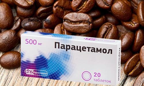 Кофеин иногда усиливает анальгезирующее действие препарата Парацетамол 500
