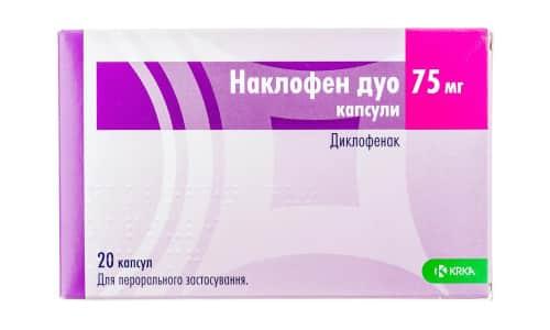 Чтобы притупить болевой синдром, рекомендуется принимать обезболивающие препараты, одним из таких является Наклофен Дуо
