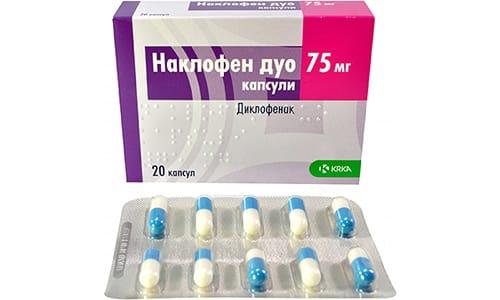 Медикамент продается в капсулах, характеризуется модифицированным высвобождением диклофенака