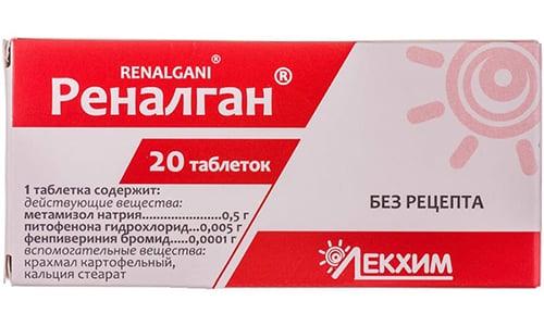 Любой тип воспалительного процесса всегда характеризуется болезненным чувством или спазмами, справиться с этим поможет Реналган
