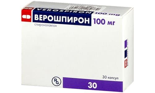 Верошпирон 100 используется в лечении заболеваний, сопровождающихся образованием отеков