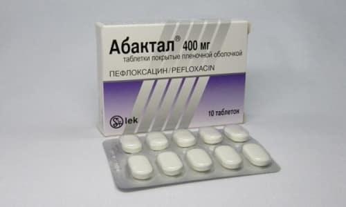 Препарат Абактал 400 назначается для лечения различных инфекционных патологий