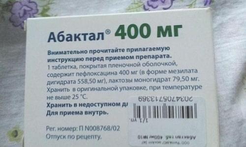 Состав 1 таблетки Абактала - активный элемент: пефлоксацин (400 мг) и второстепенные вещества