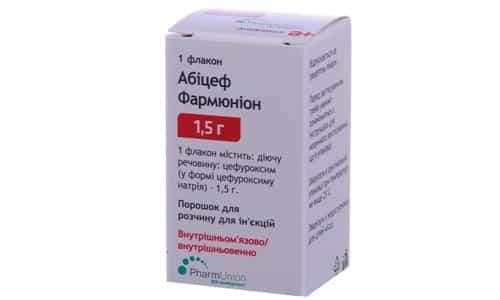 Абицеф входит в список аналогов препарата