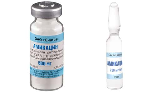 Препарат выпускается в 2 лекарственных формах: в виде порошка для приготовления раствора и бесцветной прозрачной жидкости