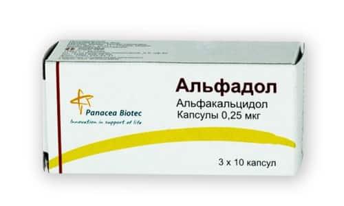 Аналогом препарата является Альфадол
