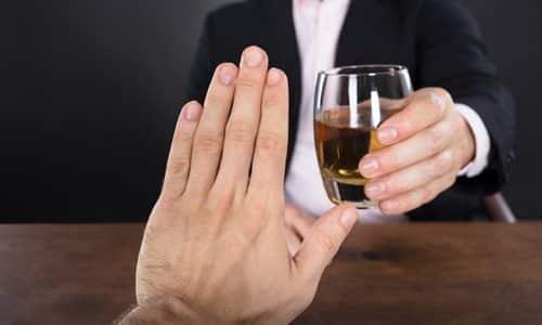 Таривид не имеет совместимости с алкоголем