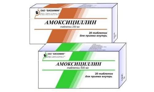 Рекомендованная суточная дозировка для взрослых и детей старше 14 лет составляет 250-500 мг препарата 3 раза в сутки