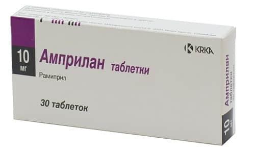 Амприлан относится к специфическим пролекарствам. Предназначен для лечения и профилактики многих болезней сердца и сосудов