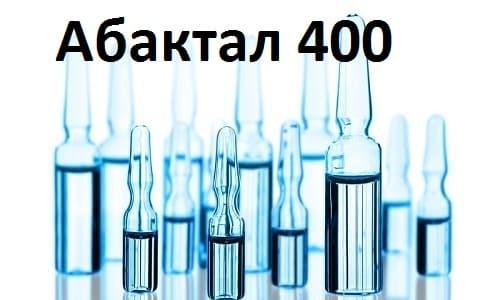 В 5 мл концентрата содержится 400 мг действующего ингредиента Абактала - мезилата пефлоксацина