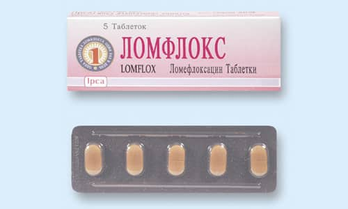 Главной причиной воспалительного процесса является присоединение бактериальной инфекции на фоне ослабления иммунитета, этот процесс поможет приостановить Ломфлокс