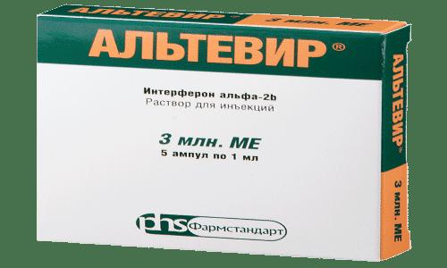 Альтевир - это противовирусный препарат, принадлежащий к группе интерферонов