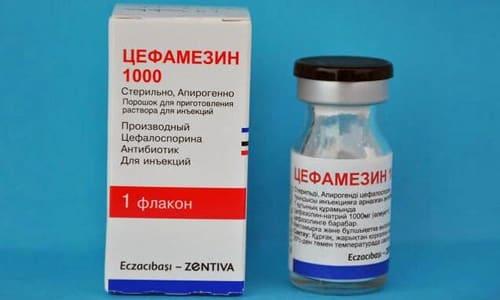 Аналогом лекарства является Цефамезин