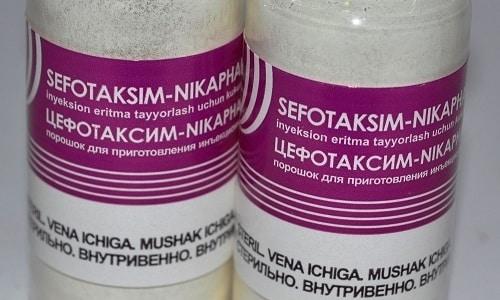 Порошок продается в стеклянных флаконах или ампулах. В каждой содержится 1 г активного компонента