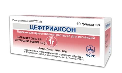В терапевтических и любых других целях невозможно использовать Цефтриаксон таблетки, поскольку препарата в этой форме выпуска не существует