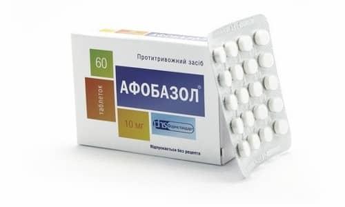 Афобазол назначают при тревожных расстройствах, стрессе, нарушениях адаптации