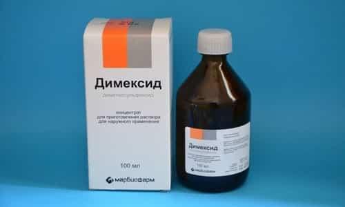 Компресс с Димексидом, Новокаином и Анальгином часто используется для обезболивания