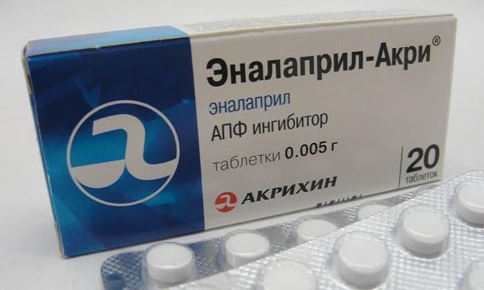 Эналаприл (Enalapril), инструкция, отзывы о препарате ...