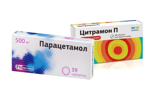 Цитрамон и Парацетамол иногда используют совместно для снятия головной боли