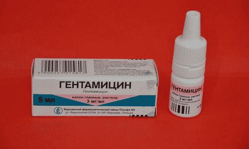 Выпускается антибиотик в форме глазных капель