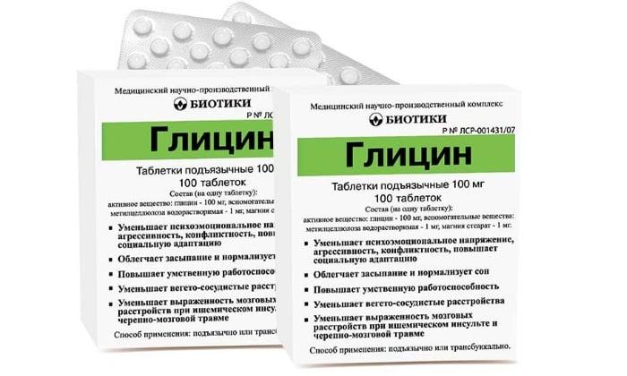 Сравнительная характеристика - афобазол или глицин, что лучше принимать