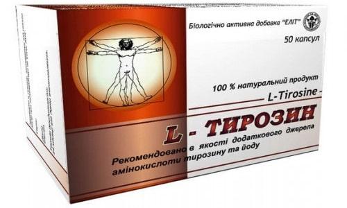 Тирозин - это аминокислота, необходимая для построения белков и улучшения трансляции нервных импульсов