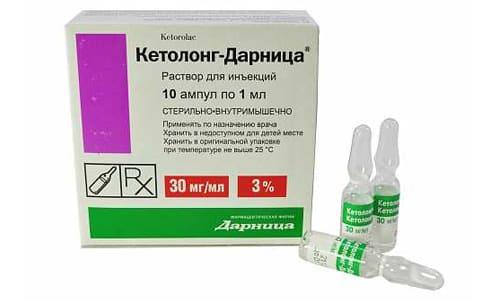 Препарат устраняет болевые ощущения, спровоцированные различными травмами и заболеваниями