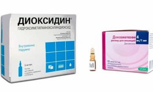 Диоксидин и Дексаметазон - лекарственные препараты, которые являются составляющими сложных капель